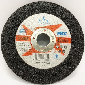 Cutting Disc – Metal (Black)