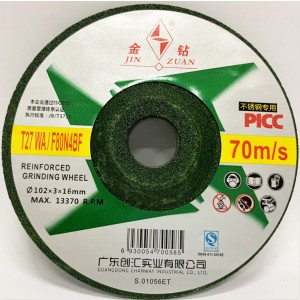 Grinding Disc – Flexible (Green)